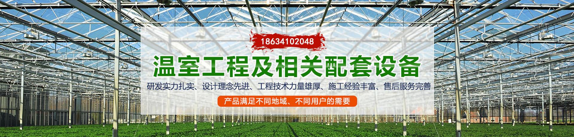 甘肃智慧农业建设公司