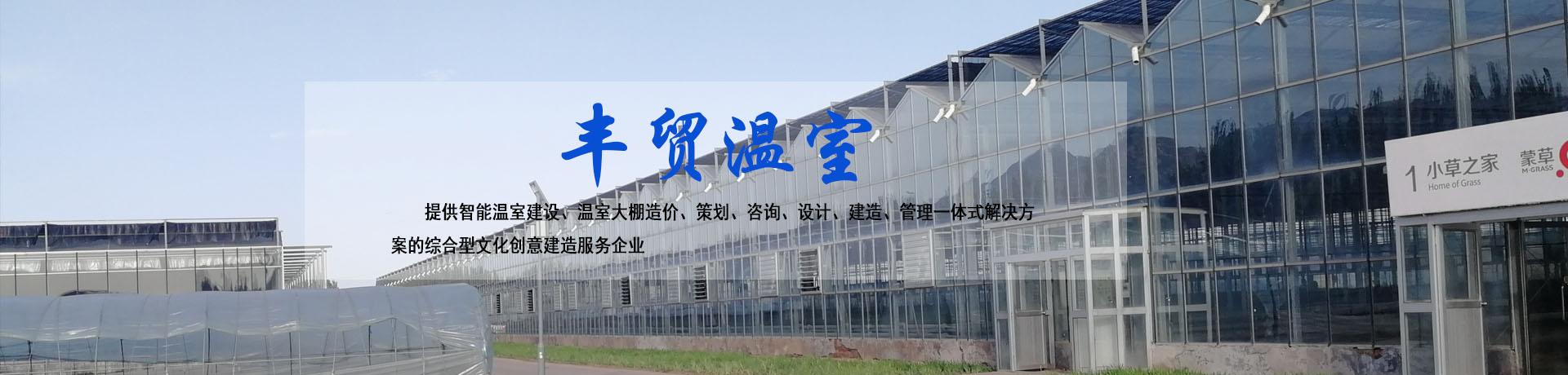 山东农业物联网建设公司